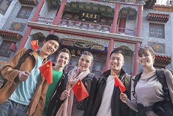 Students visiting China